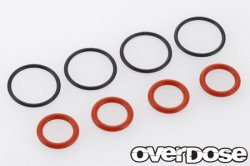 OD2009 O Ring Set (For HG Shock S8x4, SS12x4)