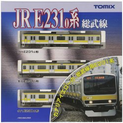 "J.R. Commuter Train Series E231-0 ""Sobu Line"""