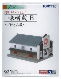 249832 The Building Collection 117 Storehouse