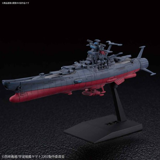 MECHA COLLECTION SPACE BATLLE SHIP YAMATO 2022 - Click Image to Close