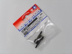 Tamiya RC CR01 Strengthened Wheel - Axle (2 pcs)