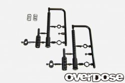 OD1638a OD Real Body Catch Set