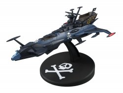 Cosmo Fleet Special Space Pirate Battleship A