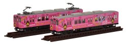 The Railway Collection Ichibata Electric Rail