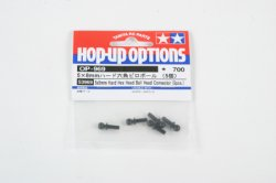 RC Hex Head Ball Connector - 5x8mm