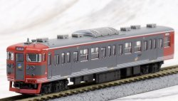10-1571 Shinano Railway Series 115 (3-Car Set