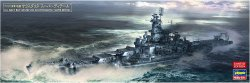 1/700 USS Battleship South Dakota Super Detai