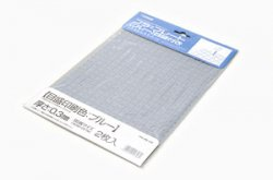 Plastic Plate (Gray) Graduated (Blue) 0.3mm (