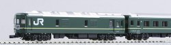 10-869 Limited Express Sleeping Cars Series 2