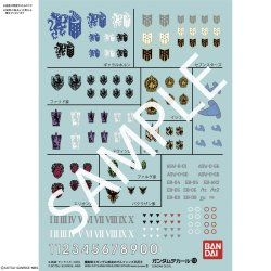 Gundam Decal No.104 HG IBO for Iron-Blooded Orphans no2