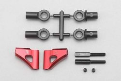 "D-140R Aluminum Upper ""A"" Arm Set for ""A"" Arm Chassis DPM (Red)"