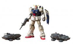 HGUC GUNDAM RX-79(G) GROUND WAR SET