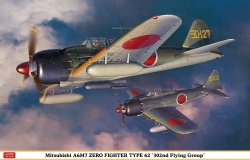 1/32 Mitsubishi A6M Zero Type 62 302nd Flying