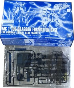 P-Bandai MG Dragoon Formation Base