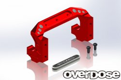 OD1918 Aluminium Server Mount Set (For Vacula, Divall, RED)