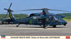 UH-60J (SP) Rescue Hawk `Chitose Air Rescue 6