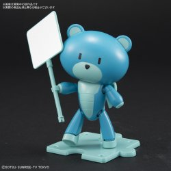 HGPG 1/144 Petit Guy Divers Blue & Placard