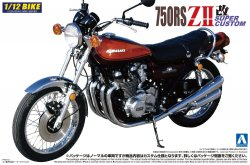 Kawasaki 750RS ZII Modified Super Custom