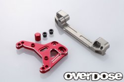 OD2066 Aluminium Slide Rack Steering Set Red for XEX / Vspec
