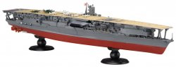 1/700 IJN Aircraft Carrier Akagi