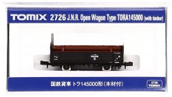 2726 J.N.R. Freight Car Type TORA145000 (With