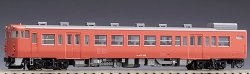 J.N.R. Diesel Car Type KIHA47-0 Coach Trailer