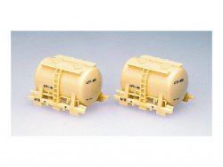 Tank Container Type UT1 Private Possession Set of 2/Cleam Color