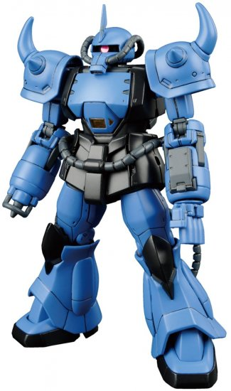 HG004 PROTO TYPE GOUF - Click Image to Close
