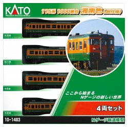 10-1483 Series 115-1000 Shonan Color (J.R. Ve