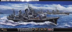 1/700 IJN Yugumo Class Destroyer Yugumo/Kazagumo (2 Set)