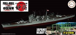 IJN Heavy Cruiser Myoko Full Hull w/Dock