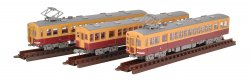 262169 The Railway Collection Keihan Train Series 1900 Revised L