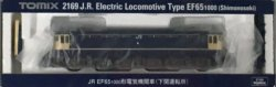 J.R. Electric Locomotive Type EF65-1000 Shimo