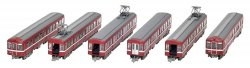 284246 The Railway Collection Keihin Electric