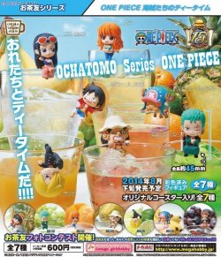 Ochatomo Series One Piece Pirates Tea Time Se