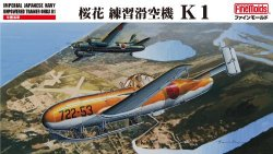 IJN Ouka Training Aircraft K1