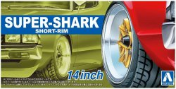 Super Shark Shallow Rim 14 Inch