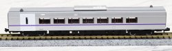 J.R. Diesel Car Type KIHA260-1300 Coach (New