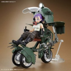 DaySale! Figure-rise Mechanics Bulma`s Variable No.19 Motorcycle