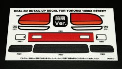 0016-01 Real 3D Decal Series for YOKOMO 180SX Early Street Ver