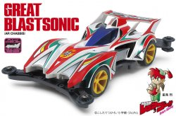 19446 Great Blastsonic - AR Chassis
