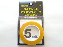 SGM-05 High-Grade Masking Tape 5mm