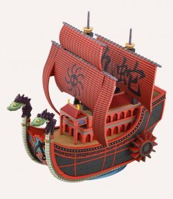 GRANDO SHIP COLLECTION 06 KUJA PIRATES SHIP