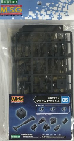 MJ05 Mecha Supply 05 Joint Set A