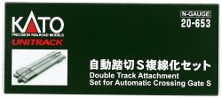 20-653 Double Track Attachment Set for Automa