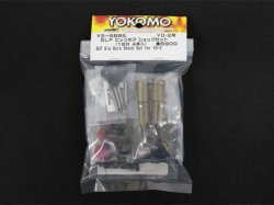 Y2-SBBS SLF Big Bore Shock Set for YD-2
