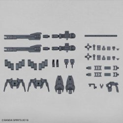 30MM 1/144 OPTION PARTS SET 1