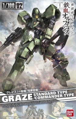 02 GRAZE 1/100 Iron-Blooded Orphans