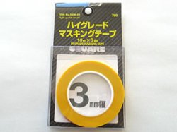 SGM-03 High-Grade Masking Tape 3mm