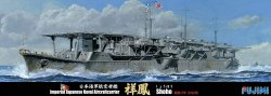 IJN Aircraft Carrier Shoho 1942